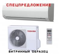 Кондиционер Toshiba RAS-07GKHP-E / RAS-07GAH-E