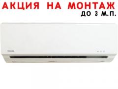 Toshiba RAS-09PKH2S-EE